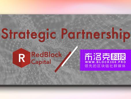 RedBlock Forms Strategic Partnership with Block Technology