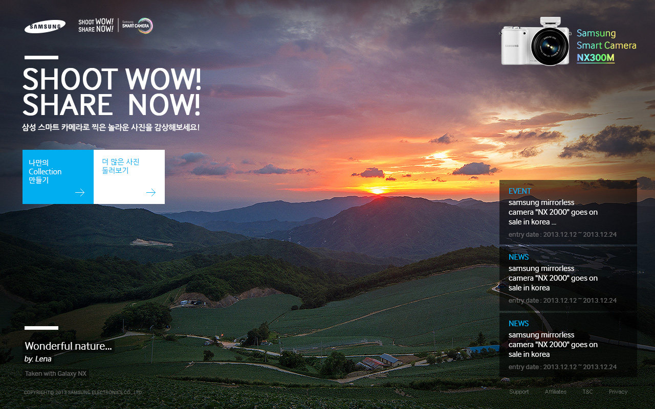 WEB/ 삼성전자 NX카메라