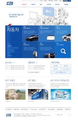 WEB/ KCC