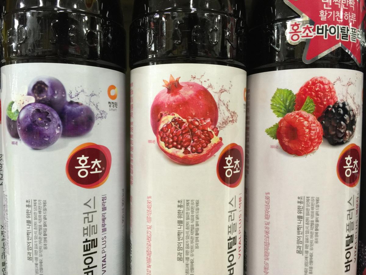 창정원 홍초 제품