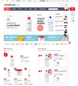 WEB/ 아토팜 본사 쇼핑몰