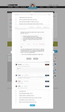 문제은행_PC버전프로토타입_openpage_14031928_3-03.jpg