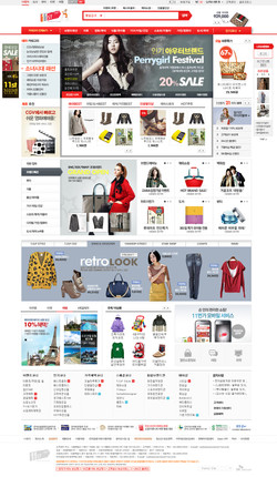 WEB/ 대한민국 쇼핑의 중심 11번가 리뉴얼