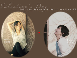 Valentine's Day プレゼント with Amrita 由香理 ♡