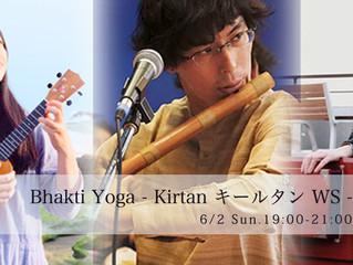 Bhakti Yoga -Kirtan キールタンWS-