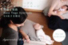 ベビーマッサージ_dp.jpg