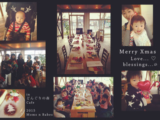 ママとお子さんとあたたかいクリスマス会 in どんぐりの森☆***