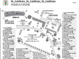 茨城県近代美術館 フラワーマーケット MAP