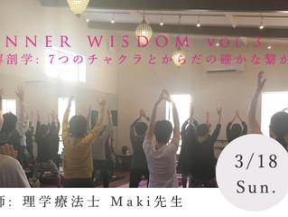Inner Wisdom Vol.3 -Maki先生 解剖学講座-