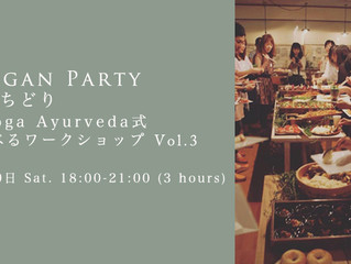 Vegan Party in ちどり