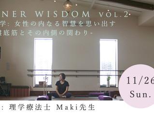 Maki先生による女性のための解剖学講座。定員になりました。