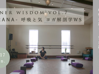 Inner Wisdom Vol.7  PRANA*プラーナ 呼吸・気