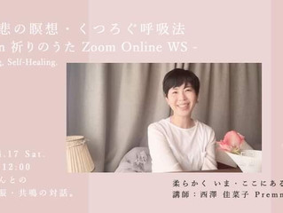Zoom Online Rasa Yoga
