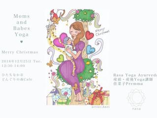 クリスマス会 Vol.5 ☆*