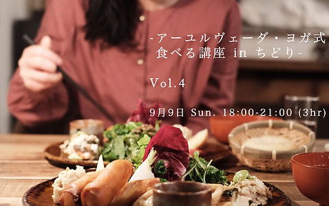 ちどり_vol.4.jpg