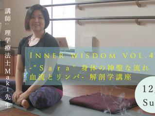 "Inner wisdom Vo.4 -""Sara"" 身体の神聖な流れ 血流とリンパ- Maki先生 解剖学講座"