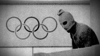 Кровавая олимпиада