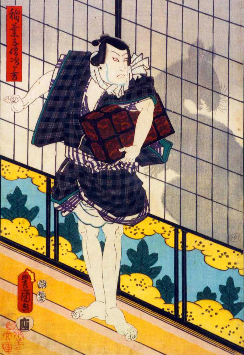 Нэдзуми Кодзо