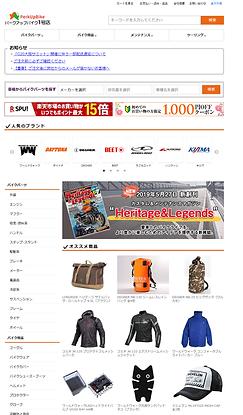 パークアップバイク1号店.png