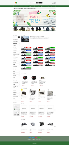 FireShot Capture 021 - バイクパーツ・用品、アウトドア用品