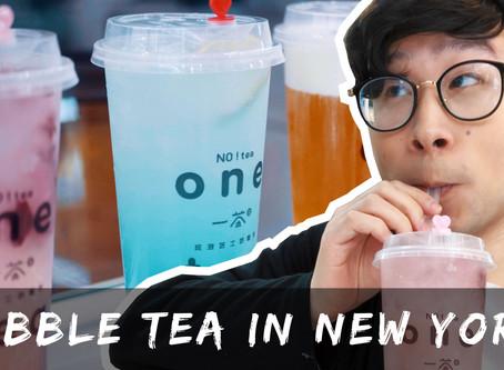 My Bubble Tea Adventures At Onetea! (@RosendaleSings)