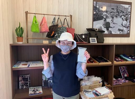 マスクをご注文いただきました。