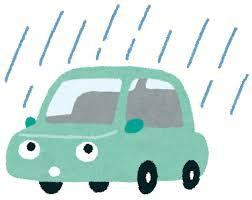 雨降り運転