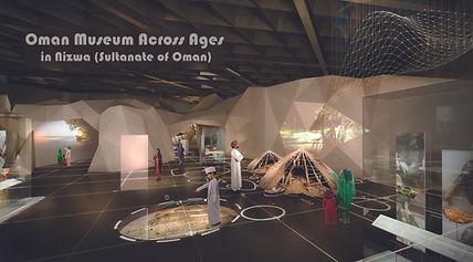Oman Museum Across Ages (7).jpg