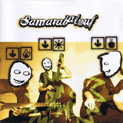 cd-samarabalouf-559x559.jpg