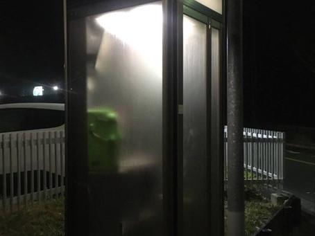 A ghostly telephone box