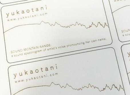 Sound Mountain Range