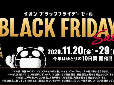 Black Friday in Japan?