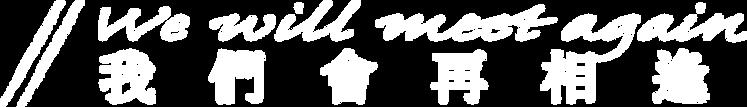 title logo-white.png