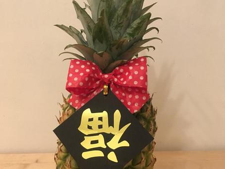 Pineapple conveys good luck