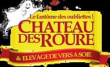 partenaires-chateau-des-roure.png