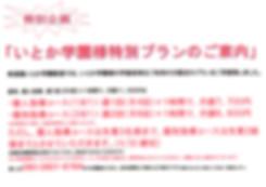 EPSON010_edited_edited.jpg