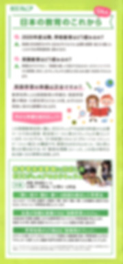 EPSON011_edited.jpg