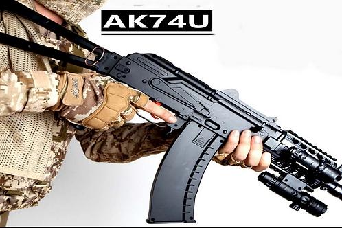 AK74U-GEL BLASTER
