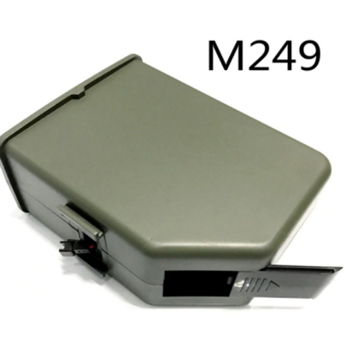 MAGAZINE FOR SAW M249