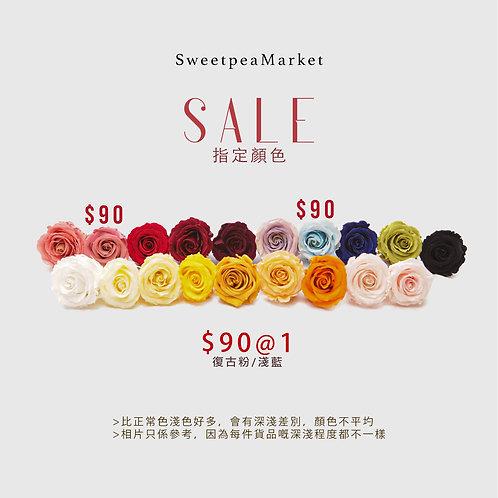 【清貨大減價】$90@1 Verdissimo保鮮花 大玫瑰