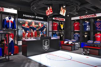 Хоккейный Магазин 3д дизайн