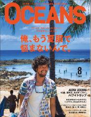 oceans.jpg