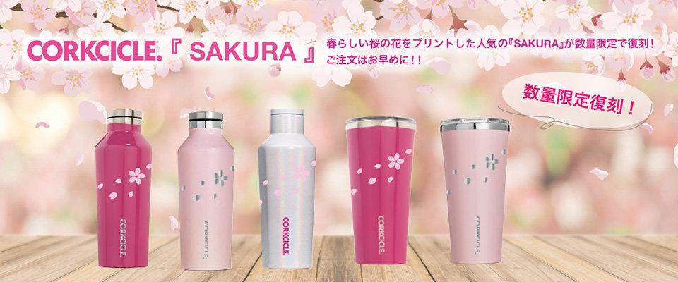 sakura-japan-limited.jpg