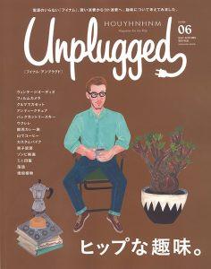 フィナム UNPLIGGED ISSUE06にCANTEENが掲載されました