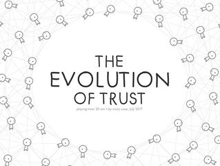 Доверие: стратегии и пример визуализации