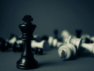 Тёмное лидерство. Часть первая