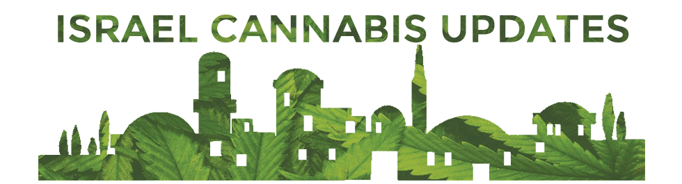 Israeli Marijuana Updates Newsletter