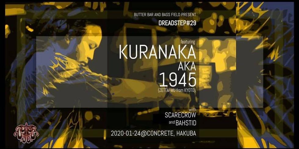 DREADSTEP #29 KURANAKA a.k.a.1945- in HAKUBA