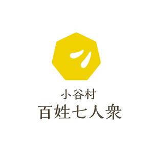 株式会社小谷村百姓七人衆
