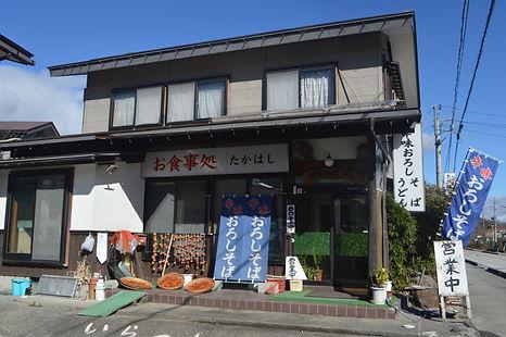 takahashi_1.JPG